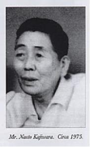 Kajiwara
